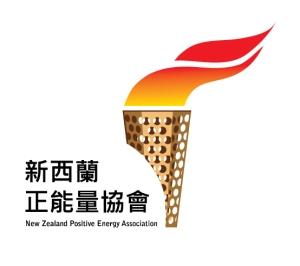 WEB Positive Energy Association logo